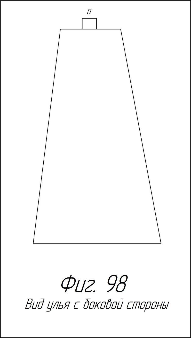 фигура 98