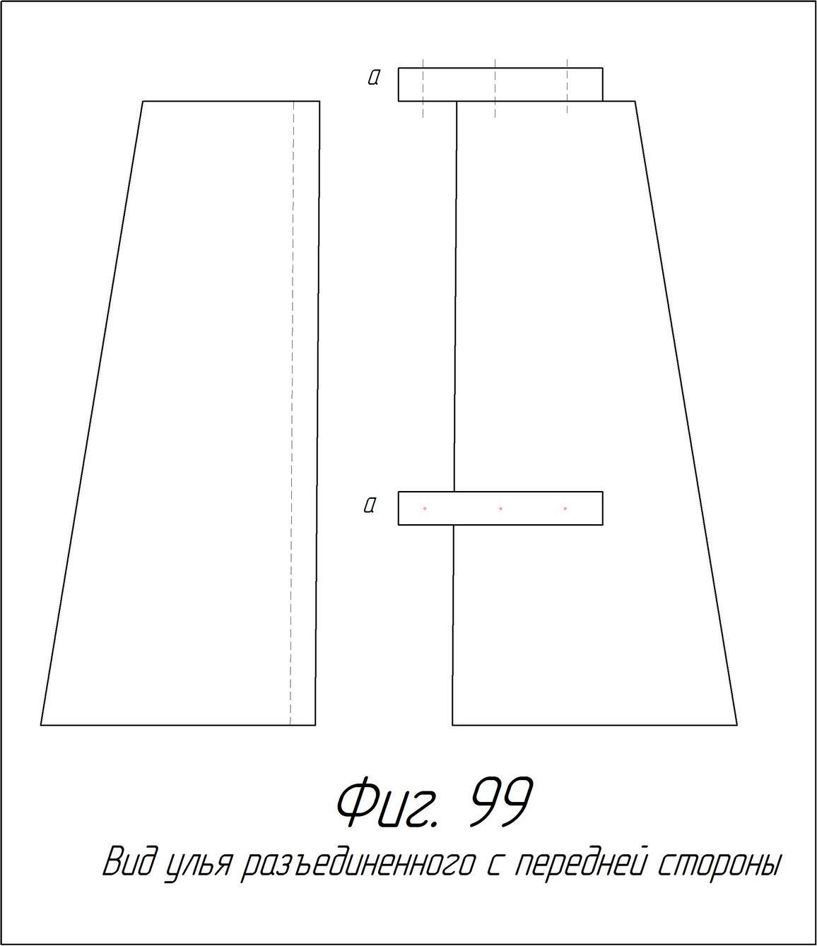 фигура 99