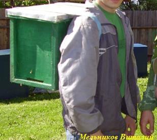 ловушка рюкзак