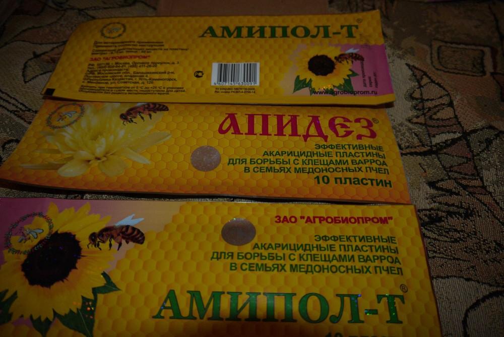 упаковки пластинок от Варроатоза