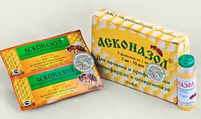 препарат асконазол для лечения аскофероза и аспергиллеза пчел