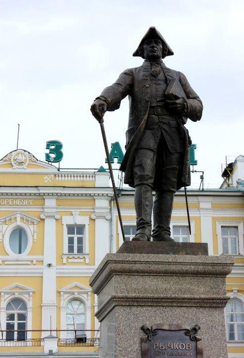 Первомайская центральная районная библио - П.И. Рычков | 723x493
